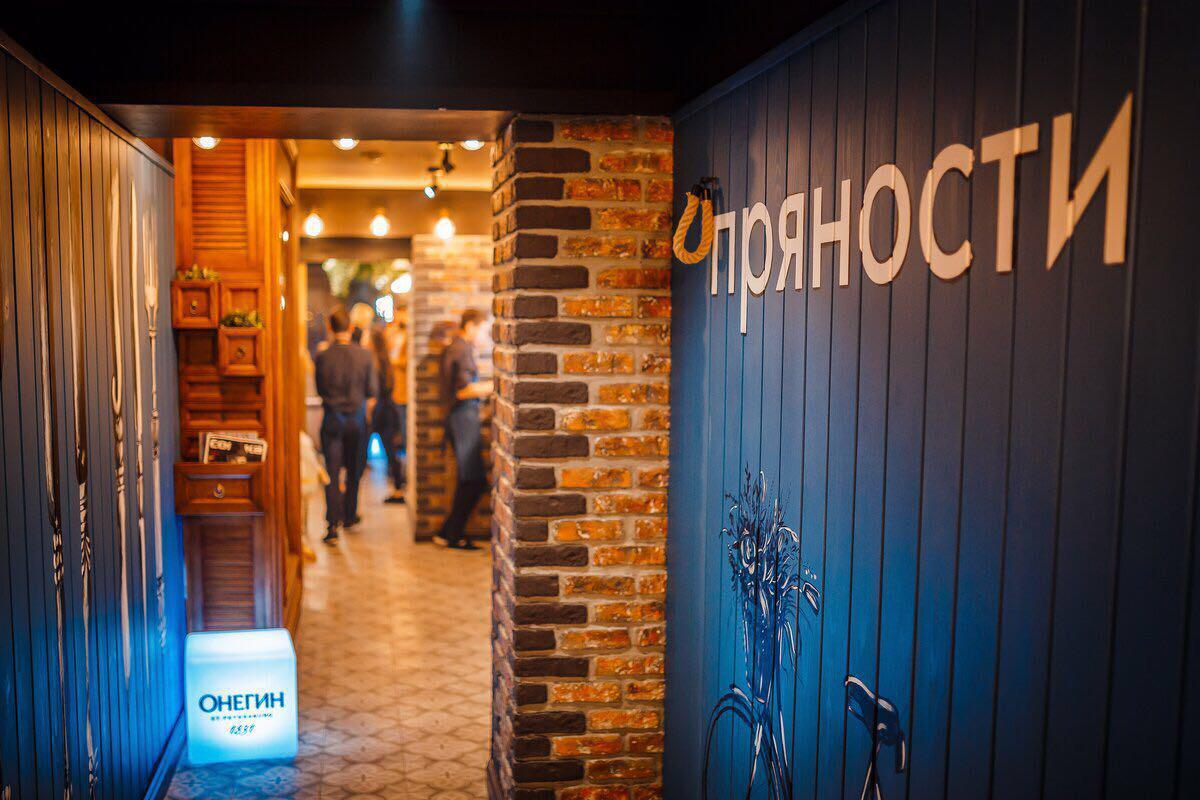Ресторан русской и северной кухни в Екатеринбурге