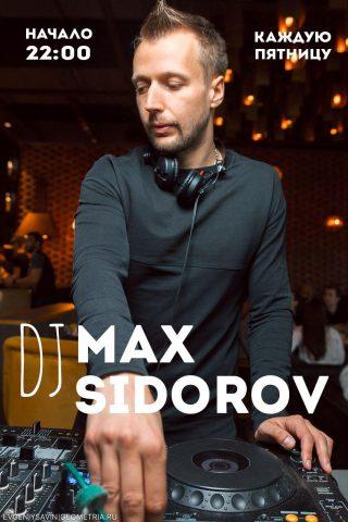 Каждую пятницу отдыхаем от рабочей недели! DJ MAX SIDOROV - начало в 22:00