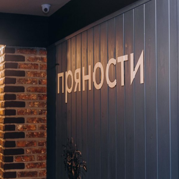 Квартирник Флампа