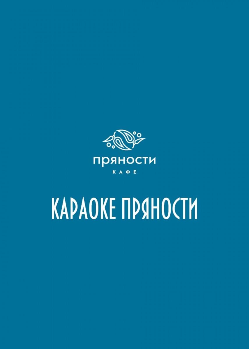 WhatsApp Image 2021-08-03 at 17.19.19